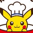 「ポケモンカフェ」に金・銀のポケモンたちが登場! 期間限定メニューを大公開