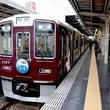阪急の神戸三宮駅にホームドア設置 2021年春ごろの完成目指す