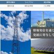 新電力/電力自由化の初歩が学べる! 無料会員サイト「新電力ネット」活用 6月第1回セミナーにてラウル株式会社 代表の江田健二が講師を務めます。