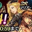 『龍が如く ONLINE』猛虎を倒す「暴食の獣、強欲の怪人」開催!SSR「タツ姐」&「山田 照」が登場