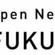 デジタルガレージ、FDC、Fukuoka Growth Next、スマートシティ・インキュベーションプログラム「Onlab FUKUOKA」を始動