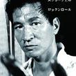 内田裕也氏、最後のインタビュー本が発売決定。追悼特集上映やトークショーも開催(6月7日~)。