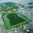 仁徳天皇陵「菊のタブー」10の謎に迫る(1)全長500メートルは世界最大級