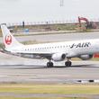 JALとAMX、熊本~伊丹線でコードシェア 運航乗務員不足による運休に対応