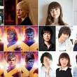 「X-MEN」最終章、日本語版声優に能登麻美子&木村良平&内田夕夜&三木眞一郎ら