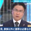 乙武洋匡、原田龍二の謝罪会見生視聴で苦笑「ワイプほとんど俺ね」
