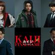 藤原竜也主演の実写版『カイジ』が9年ぶりに帰ってくるっ! 映画『カイジ ファイナルゲーム』が2020年1月10日公開