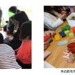 """自己肯定感を高める「人間力」と「生きる力」が重要 子育てママを応援 注目の""""非認知能力""""を磨く 次世代を担う子どもたちの豊かな心を育む講座 京都・伏見 歴史情緒溢れる京町家で6月30日 初開催"""