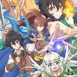 アニメ「異世界チート魔術師」は7月10日スタート、メインキャラ勢揃いの新ビジュ