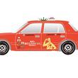 「車内で血圧を測れるタクシー」が都内で100台走行へ!忙しいビジネスパーソンに着目、トマトジュースも配布