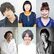タクフェス第7弾『流れ星』に三津谷亮、たんぽぽ川村&ニッチェ近藤、ダンカンらが参加
