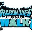 ポケモンの次はドラクエだ! 歩いて遊ぶスマホ向けゲーム「ドラゴンクエストウォーク」が年内リリース