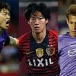 鹿島vs広島のJリーグ対決! ACLラウンド16のマッチスケジュール決定!《AFCチャンピオンズリーグ2019》