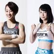 【RISE】新設女子TにKNOCK OUTのエース小林愛三、J-GIRLS王者・寺山日葵が参戦決定