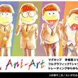 『えいがのおそ松さん』のAni-Art フルグラフィックTシャツ、Ani-Art 手帳型スマホケースなどアイテム4種の受注を開始!!アニメ・漫画のオリジナルグッズを販売する「AMNIBUS」にて