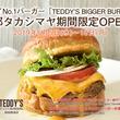 京都タカシマヤに今年も上陸! 18年連続ハワイNo.1に輝く「テディーズビガーバーガー」が期間限定ショップをOPEN!
