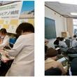 延べ来場者数200人突破!健康寿命の延伸につなげる『まちかど保健室』 泉北ニュータウン 茶山台団地(堺市南区)で6月22日に開催!