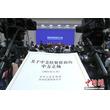 米中経済貿易協議、中国側の基本的立場を示す7つの言葉―中国メディア