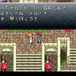 ゲーム19XX~20XX第9回:開催が間近に迫ったE3の第1回が開催された年にして平成屈指の名作が発売された1995年を振り返る