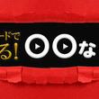 食べっぷりのいい乃木坂46や、たい焼きをテーマに歌うユニコーンなど食べすぎ要注意なMV特集