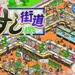回転寿司経営シミュレーションゲーム『海鮮!!すし街道』が6月6日にSwitchにて発売!ネタを組合わせてオリジナルのお寿司を作れる