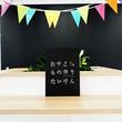 小学生向けプログラミング体験・自分だけの打上花火を作成! 親子で参加できる体験イベントを東京・新橋で7月28日に開催