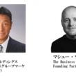 「多様性がブランドを強くする!」日清食品ホールディングス CMO 深澤勝義氏、米国マーケティング協会が選ぶベストブックの著者 マシュー・ウィルコックス氏が講演! 現在参加受付中
