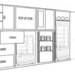HiO ICE CREAM、JR品川駅構内に手土産などテイクアウト特化型のポップアップストアを初出店