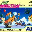 """""""ファミコン Switch Online""""に『シティコネクション』、『ダブルドラゴンII The Revenge』、『バレーボール』が6月12日より追加!"""