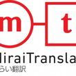 自社運用エンジンによる日本語対欧州言語機械翻訳サービスの試験提供開始