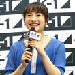 【K-1】日本一可愛い女子高生・福田愛依がK-1甲子園の応援サポーターに就任