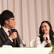 山里亮太&蒼井優が入籍を会見で報告、お互いの呼び方は「ゆう」「りょうた」