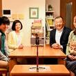内田理央&白洲迅のキスシーン再び⁉「向かいのバズる家族」最終回直前に生配信も!