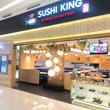 【インドネシア施工事例】「SUSHI KING TSM Cibubur」の内装・設備・厨房のデザイン・設計・施工を担当