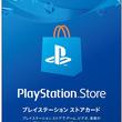 "PS NetworkにチャージできるPSストアカードの新券種""1100円券""が6月6日より発売開始"