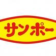 「焼豚ラーメン」でお馴染みのサンポー食品が設立70周年を迎える。10月にスペシャルな新商品発売予定。設立70周年記念キャンペーンも。サンポー食品のキャラクター「ヤカンちゃん」のデザイン刷新!