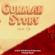 フライハイワークスが『ガンマンストーリーHDコレクション』と『メカフォース』をSwitchで配信決定!