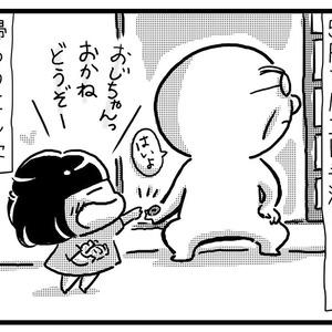 泣く 子 も 駄菓子