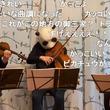 """『めざせポケモンマスター』をバイオリン、ビオラ、チェロで弾いてみた! """"ピカチュウの声""""まで再現する弦楽三重奏に「パンダの本気」「エモ過ぎる」の声"""