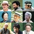 細野晴臣、オダギリジョー長編初監督作品「ある船頭の話」にマタギ役で出演