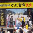 くもの熱い戦いが始まる!鹿児島県姶良市で「くも合戦大会」開催