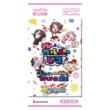 「フューチャーカード 神バディファイト」よりアルティメットブースタークロス第2弾「BanG Dream! ガルパ☆ピコ」6月8日(土)発売のお知らせ