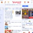 Yahoo! JAPANとの連携を強化し、トップページのサービス一覧等に「OYO LIFE」が追加。~「#最大2ヶ月分賃料あげちゃう」キャンペーンスタート~