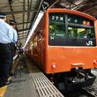 「オレンジ色の電車」見納めに JR大阪環状線から201系が引退!