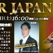 稲垣潤一の追加出演が決定 6月8日一般発売 9月7日開催『林哲司produce AOR JAPAN Live』