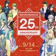 シリーズ25周年をお祝いするイベント「ネオロマンス 25th Anniversary」「アンジェリーク メモワール2019」の詳細が発表