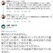 """山里亮太、""""大炎上""""とくダネ宋美玄氏にイケメン対応"""