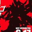 『機動戦士ガンダムSEED』の新MSV企画「METAL BUILDオルタナティブストライク」のシルエットが公開!