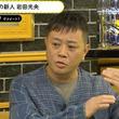 「AKIRA」声優・岩田光央、青二プロダクション移籍の理由は「自分に負荷をかけたい」