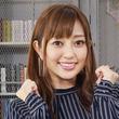 菊地亜美、へそくり2万円を隠す写真 「びっくりした…」「何事かと…」